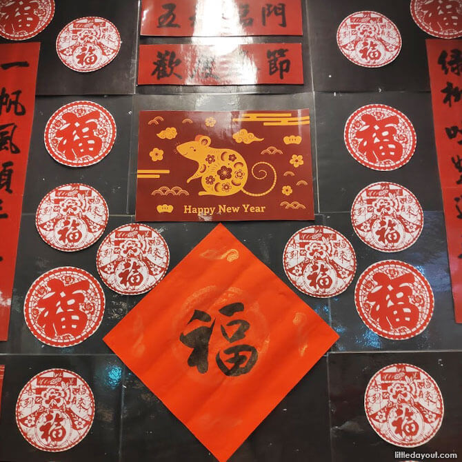 Buying CNY décor or DIY décor - Chinese New Year Activities for Children