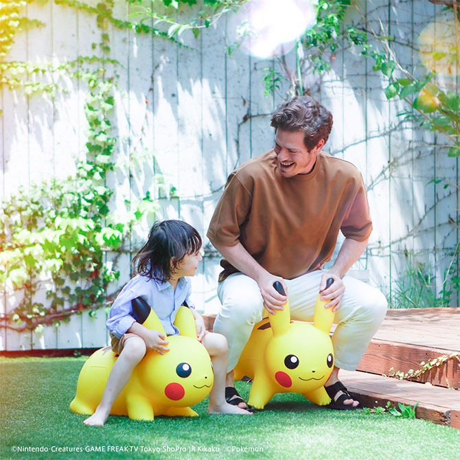 Bouncy Inflatable Pikachu Toy for Kids to Ride On