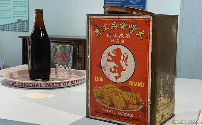 Thye Hong Biscuit and Confectionary Factory Tin