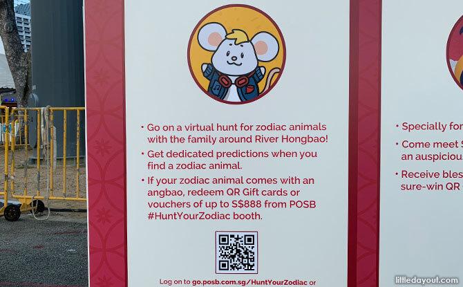 Virtual River Hongbao Game