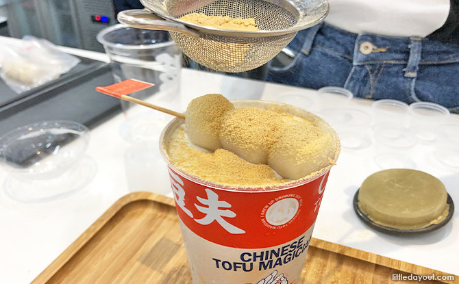 Soymilk Tea with White Jade Balls from Chinese Tofu Magician