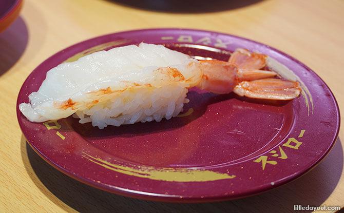 Giant shrimp sushi
