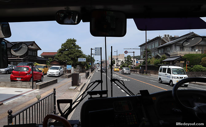 Kirin Jishi Loop Bus for tourists