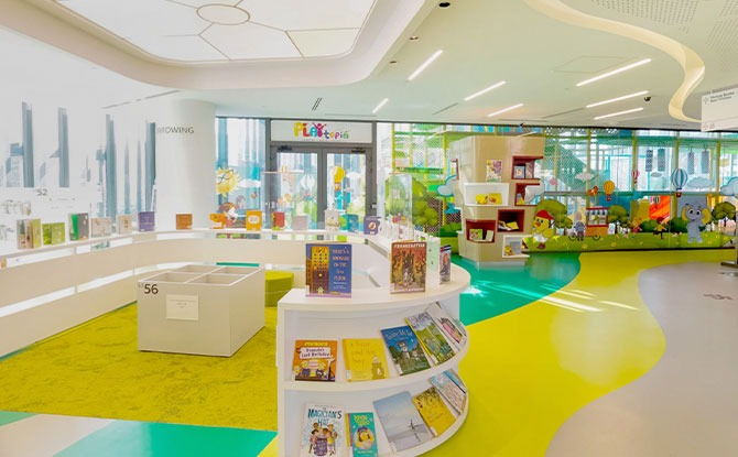 Tampines Regional Library