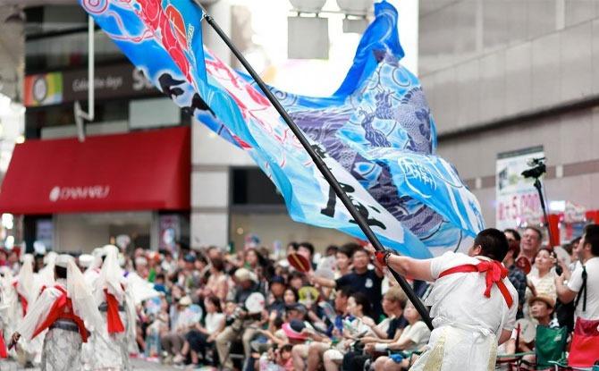 Yosakoi flag