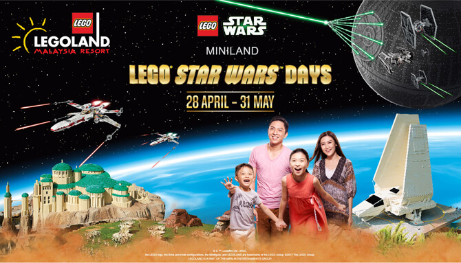 LEGO Star Wars Days 2017