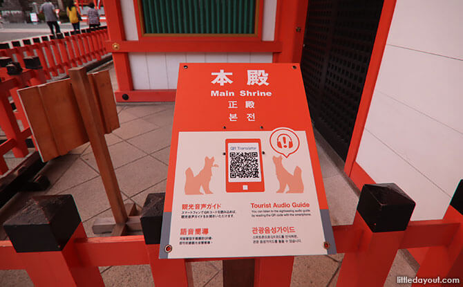 Tourist Audio Guide at Fushimi Inari Shrine