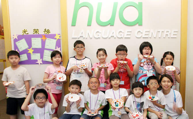 Students at Singapore Chinese Enrichment Centre, Hua Language Centre