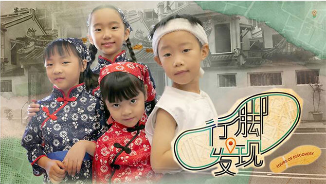 Chinese Edutainment on Mewatch