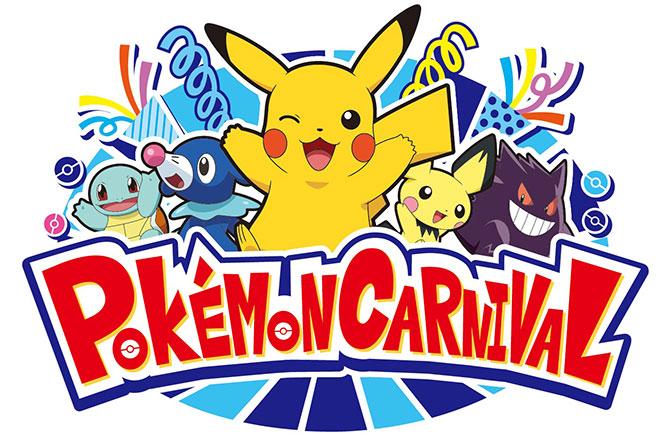 Pokémon Carnival Games