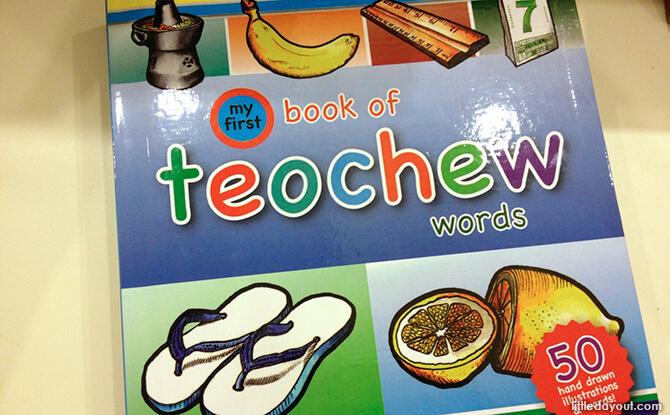Teochew Book