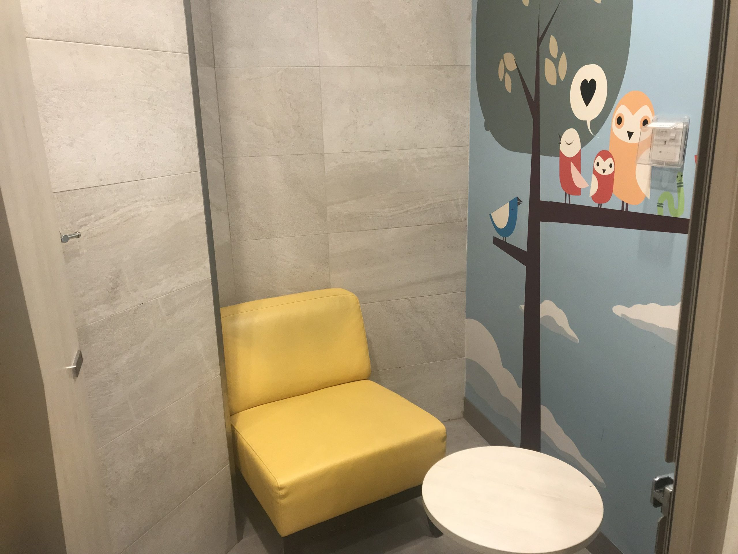 Breastfeeding room at The Centrepoint