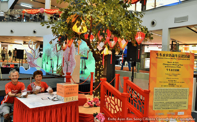 Chinatown Point Wishing Tree