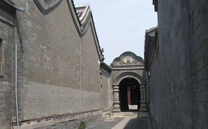 06 shi family courtyard