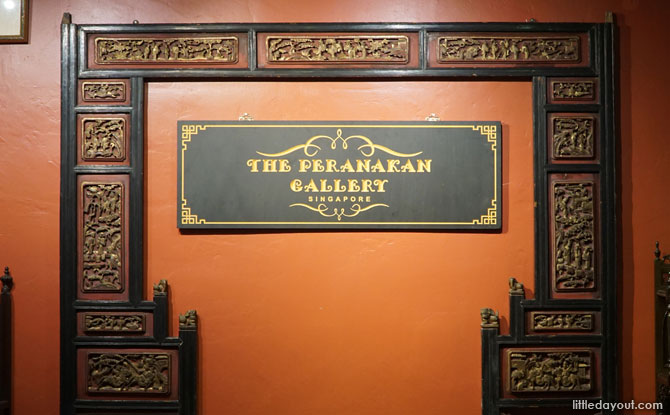 The Peranakan Gallery