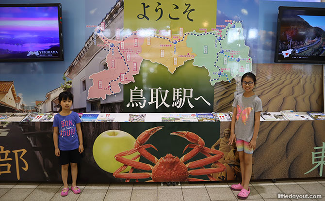 Tourist Information booth at Tottori Station