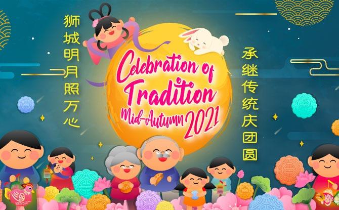 Mid-Autumn Festival 2021 Online Activities