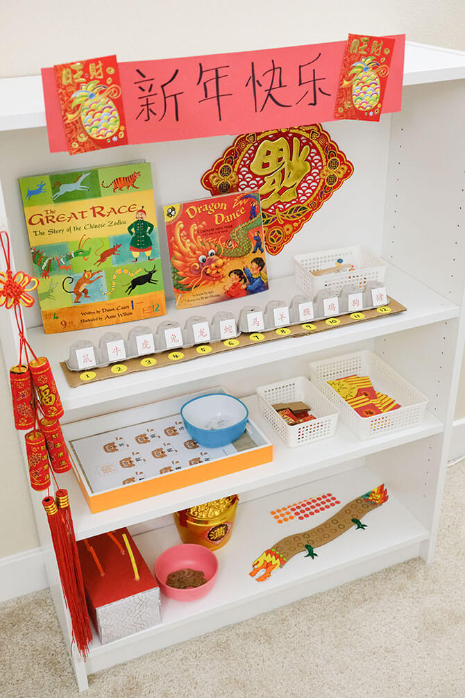 Chinese New Year Learning Shelf