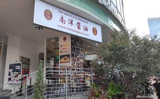 Nanyang Sauce Workshops