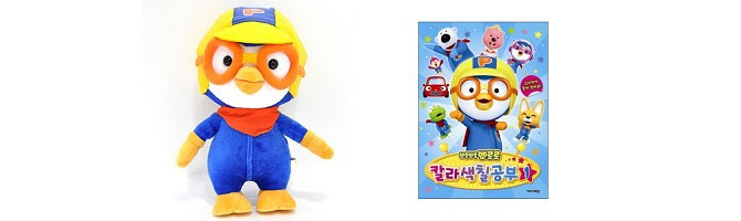 Pororo Big Plush Toys & Colouring Books To Be Won