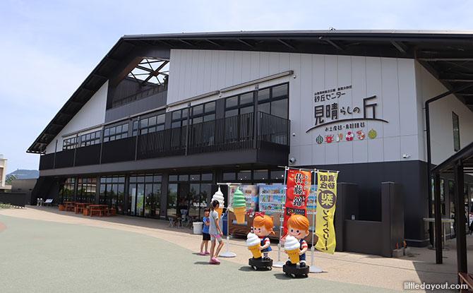 Sakyu Center Observation Deck