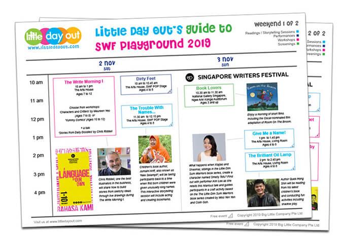 07a-SWF-Guide-Composite