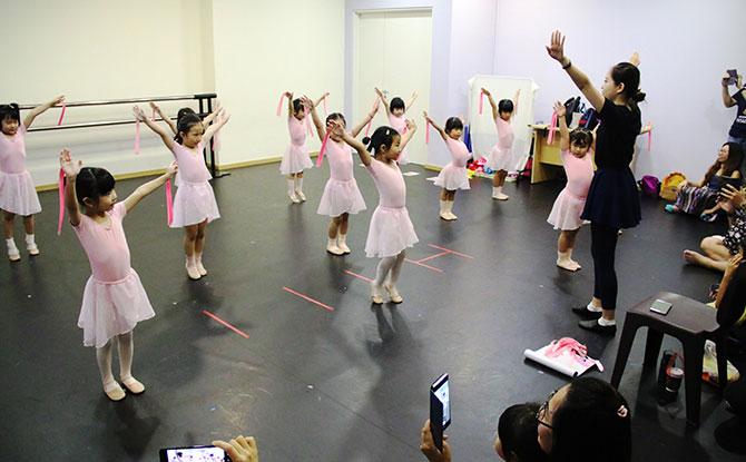 StepUp Learning & Dance