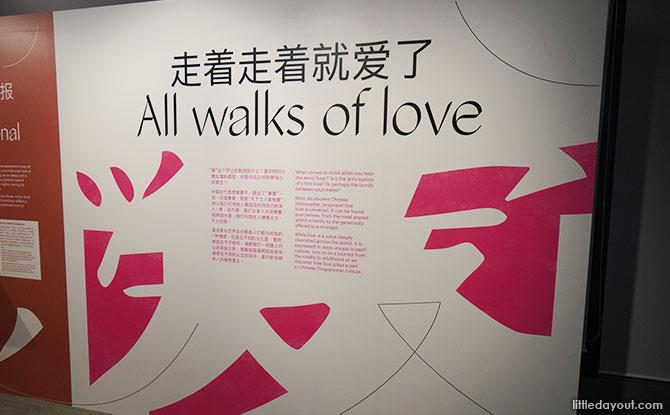 All walks of love exhibit