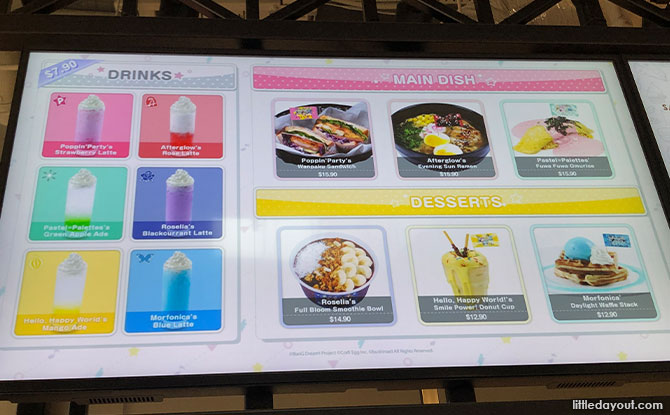 aniplus menu