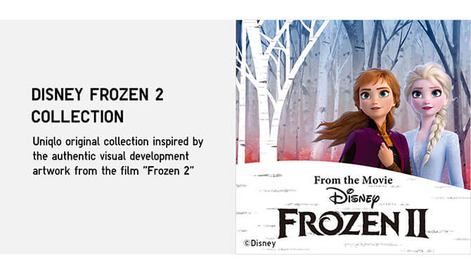 Uniqlo's Disney FROZEN II Collection - Frozen 2 Singapore