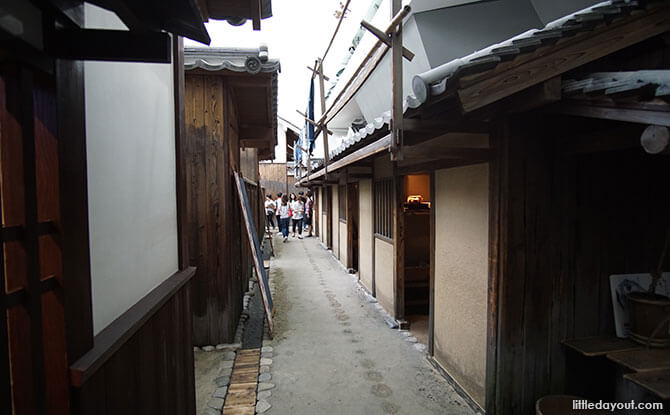 Row houses at the Osaka Museum of Housing and Living