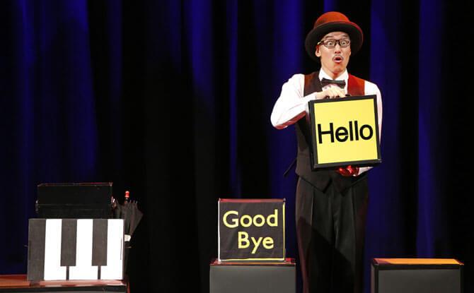 Japanese comedy artist Yosuke Ikeda