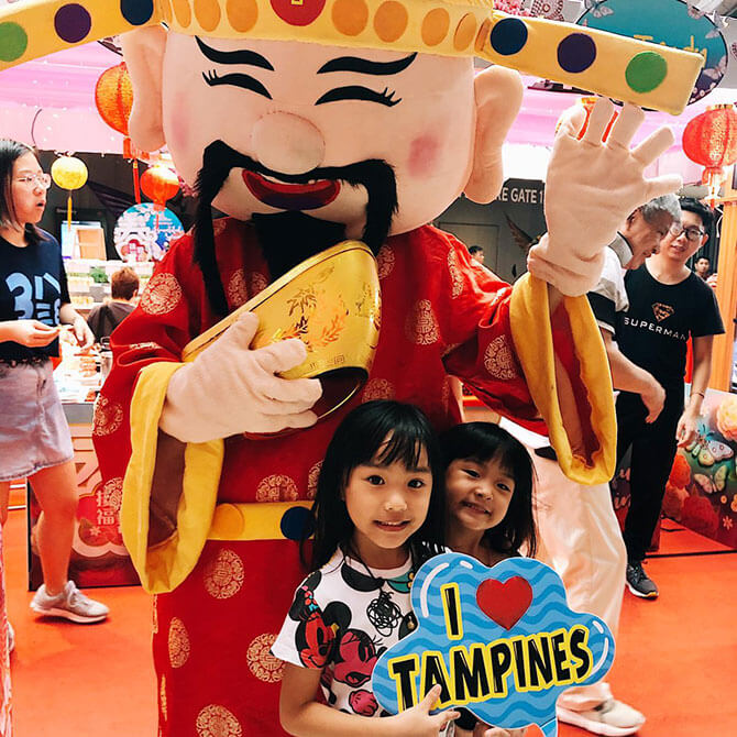 Bountiful Spring at Our Tampines Hub - Things to do for Chinese New Year 2020 in Singapore