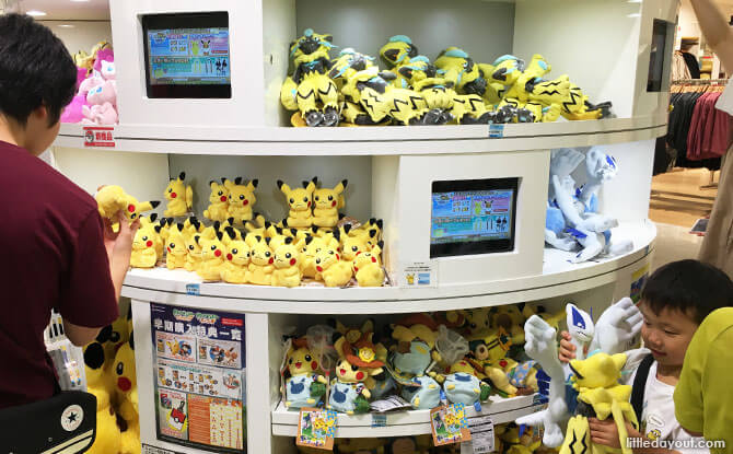 Osaka's Pokemon Center