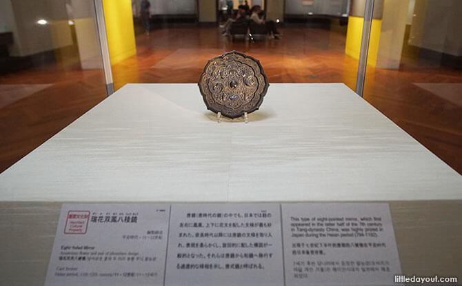 Important Cultural Treasure