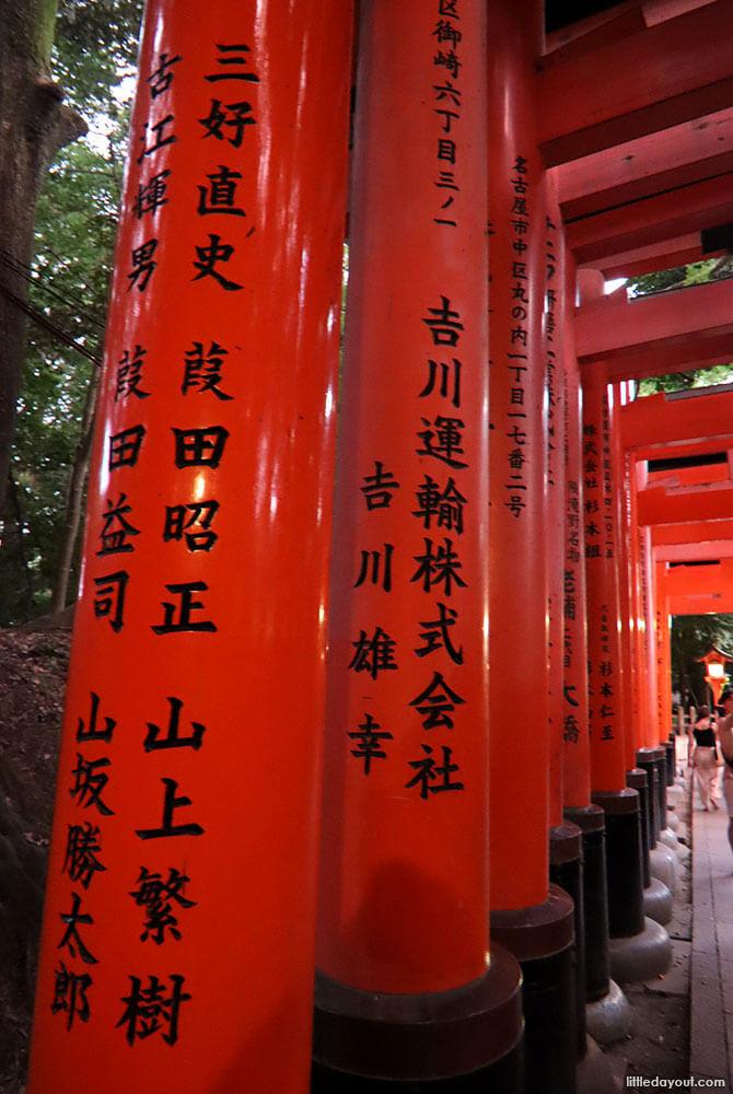 Donors on Torri Gates at Fushimi Inari Shrine