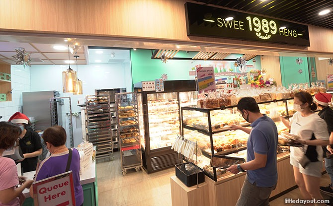 Canberra Plaza Food Swee Heng 1989 Classic