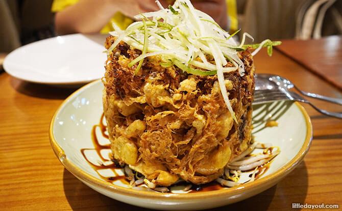 Tambuah Mas Indonesian Restaurant