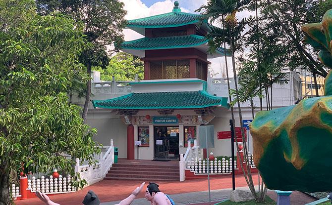 Haw Par Villa Museum Visitor Centre