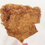 McDonald's Prawn Paste Chicken Cutlet Is Now Serving In Stores