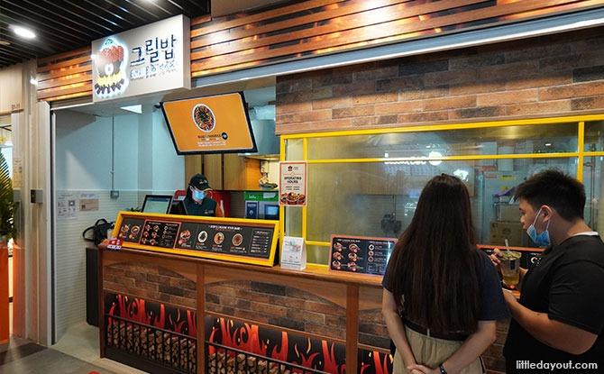 Canberra Plaza Food Gerill Bap