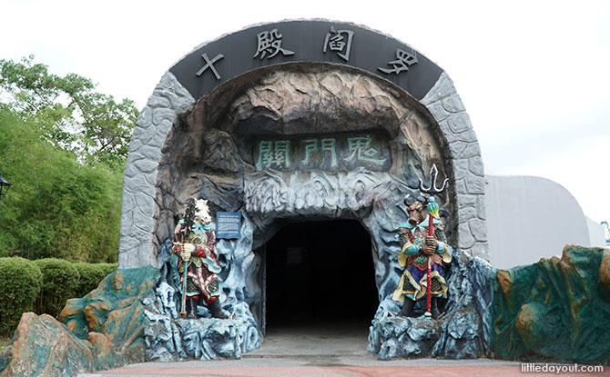 10 Courts of Hell, Haw Par Villa