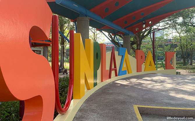 Tampines Sun Plaza Park amphitheatre