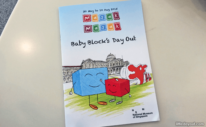 Baby Blocks Day Out