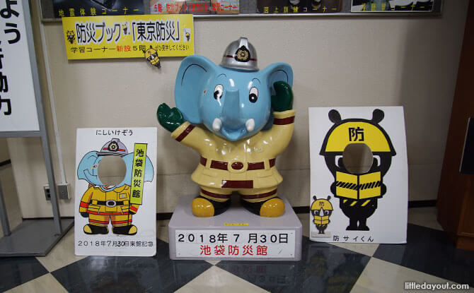 Ikebukuro Life Saving Learning Center's Mascot