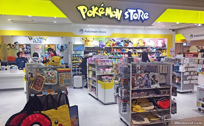 11 pokemon store hokkaido