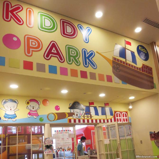 Kiddy Park at Spa World, Osaka