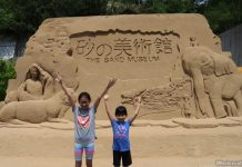 Tottori Sand Museum: Monuments Cast In Sand