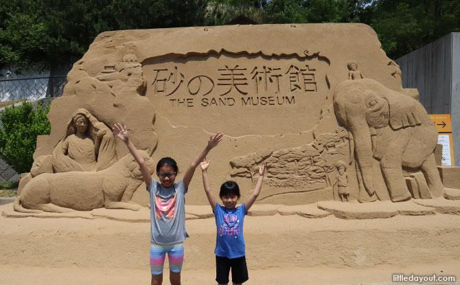 Tottori Sand Museum