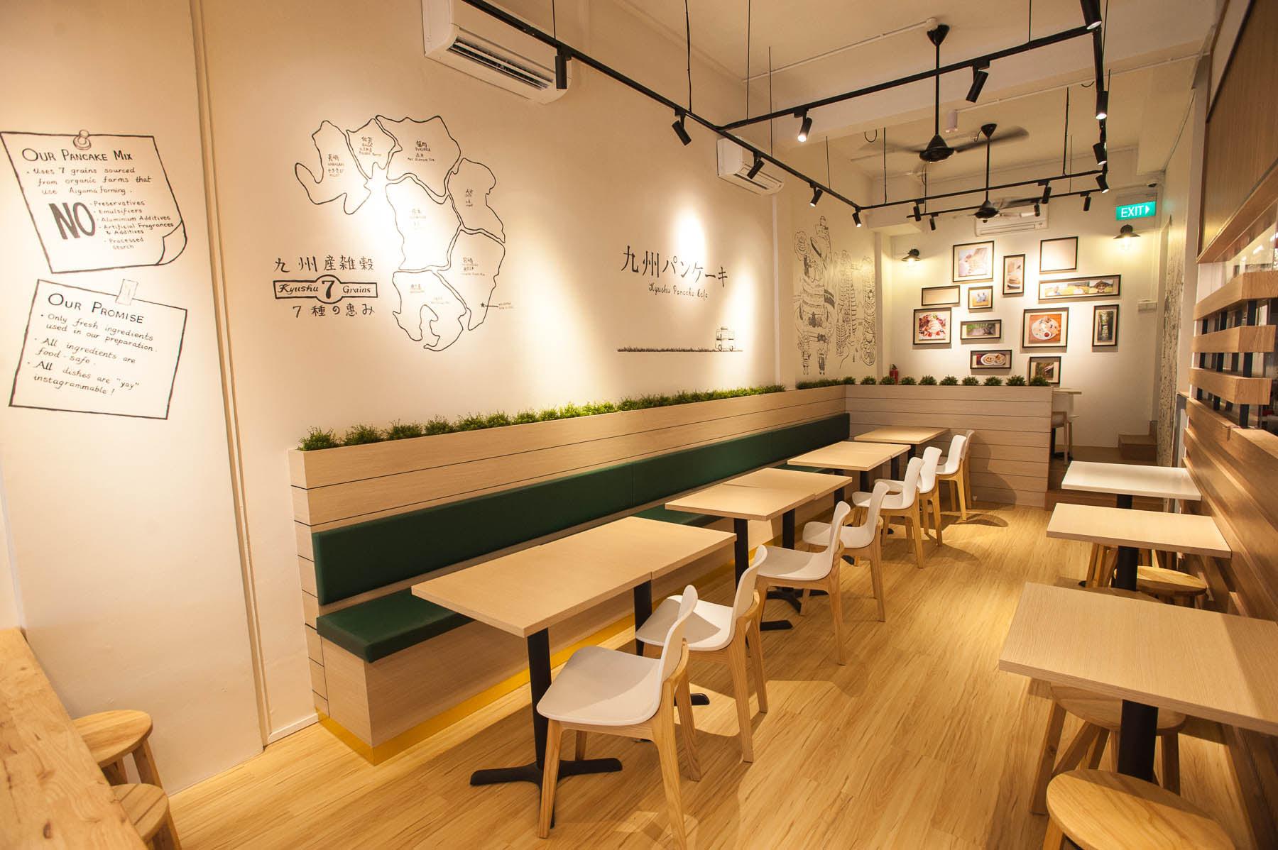 Kyushu Pancake Is Opening At Holland Village